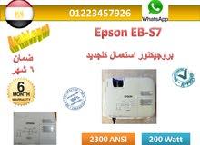 جهاز بروجيكتور ابسون Epson EB-s7  6شهور أستعمال كلجديد للبيع بضمان