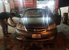 Gasoline Fuel/Power   Honda Civic 2005