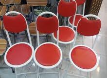 احلى الكراسي