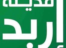 شقه مفروشه مساحه 120م للايجار قرب الكارفور