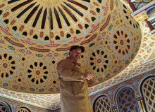 فن الديكور المغربي