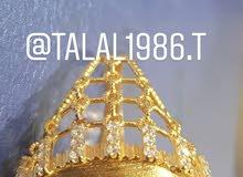 تفصيل الذهب والفضه وطلي ذهب للتواصل 97703700