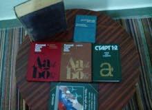 مجموعة كتب تعلم اللغة الروسیة