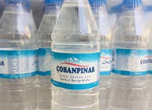 مياه تركية