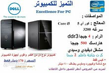 New Desktop compter for sale of brand Dell