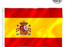 مدرسة اللغة الإسبانية