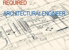 مهندس معماري - Architectural Engineer