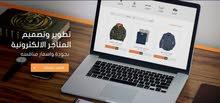 تصميم مواقع إلكترونية بشكل احترافي