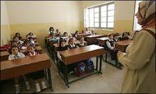 تعلن مدارس بغداد لاهليه عن فتح أقسام جديده