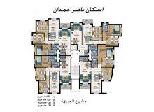 شقق ارضية بأجمل مناطق الجبيهة((مقابل قصر الاميرة بسمة)) ومن المالك مباشرة