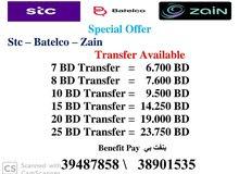 Viva - Batelco - Zain Transfer available