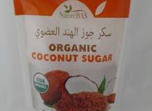 سكر جوز الهند العضوي 250 جرام