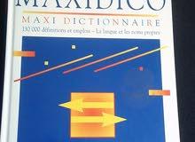 dictionnaire encyclopédique tres rare