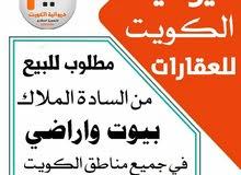 Villa for sale with 6+ Bedrooms rooms - Al Ahmadi city Jaber Al-Ali