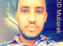 ابراهيم سيد شيخ صومالي
