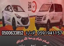 مطلوب سائقين سيارة أجرة