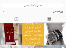 زوروني ع حساب الانستا كل ما هو جديد متوفر من نعل حواتي شنط اككسسوارات سيع..