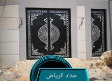 حداد الرياض 0500030834