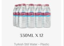 صوفيا مياه معدنية طبيعية