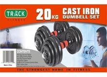 TRACK 20KG Cast Dumbbell Set With Colorful Handle Bar And Foam Union B