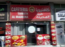 RUNNING CAFETERIA FOR SALE IN AJMAN