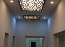 بيت للايجار 200 متر في الجادرية