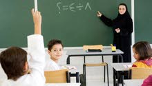 مدرسه خصوصيه لجميع مراحل الابتدائي ،