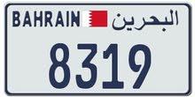 رقم رباعي مميز للبيع (8319)