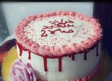 masra_cake