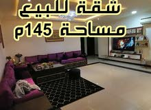 Apartment for sale in est riffa alhjeyat area of 145 meters