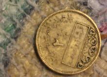 عملة معدنية