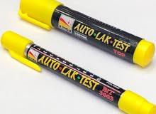 قلم كشف بوية السيارات البولندي الرفيع والعريض