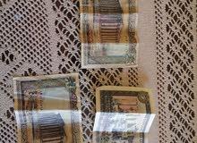 50 lira عملة نقدية