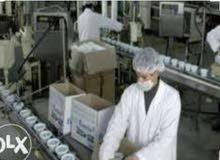 مطلوب عمال في مصنع عصير