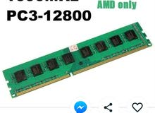8gb ram AMD only