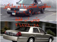 Ford Crown Victoria 2004 - Used
