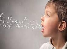 أخصائية نطق وتخاطب