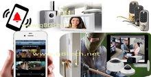 كاميرات مراقبة وأنظمة حماية عالية الدقة