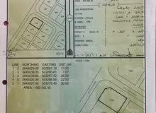 أرضين شبك كورنر في القصف قريب شارع الخابورة الغيزين