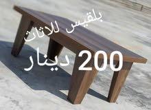 طاولة ضيافة