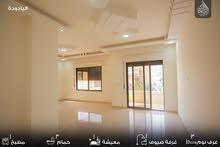 تملك شقة في اليادودة مساحة 149 متر طابق ثالث ( اليادودة ) _ بلأقساط
