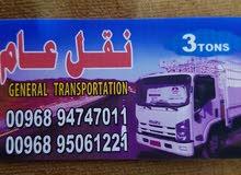 لدينا شاحنة 3 طن للنقل العام شناص لوى صحار تحت الطلب