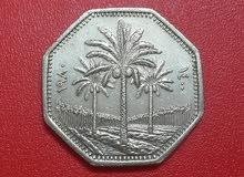 250 فلس العراق 1980