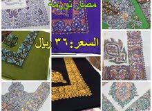 مصار تورمة جديد العيد