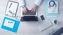اختبارات مؤهلة للطب الحيوي Biomedical Technology