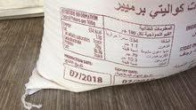 Flour Ukrainian