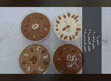 حلويات للعيد