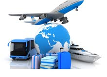 تأشيرة الاتحاد الأوربي لمدة سنتين والإقامة الدائمة والجنسية الثانية