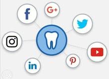 Digital Marketing for Clinics تسويق الكتروني للمراكز الصحية