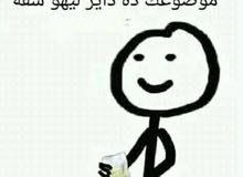 للايجار شقه مفروشه الرياض شارع 117